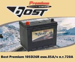 Аккумулятор Bost Premium 105D26R емк.85А/ч п. т.720А (2021г)