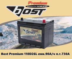 Аккумулятор Bost Premium 110D26L емк.90А/ч п. т.730A (2021г)