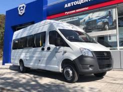 ГАЗ ГАЗель Next. Автобус ГАЗель Next A65R52 (19 мест), 19 мест, В кредит, лизинг
