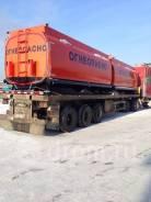 """Емкость цистерна контейнерного типа 20м3 """"CIMC"""""""