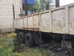 Чмзап 99859, 1981