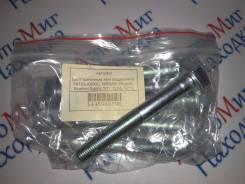 Болт крепления тяги подрамника 54459-AX00C Nissan Tiida Z12