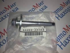 Болт крепления тяги подрамника 54459-AX023 Tiida SC11