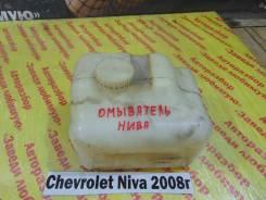 Бачок стеклоомывателя Chevrolet Niva Chevrolet Niva 2008