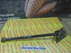 Тяга продольная задн. прав. Chevrolet Niva Chevrolet Niva 2008
