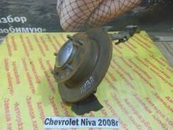 Ступица перед. прав. Chevrolet Niva Chevrolet Niva 2008