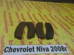 Колодки тормозные перед. Chevrolet Niva Chevrolet Niva 2008