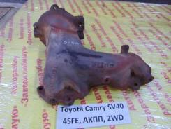 Выпускной коллектор Toyota Camry SV40 Toyota Camry SV40