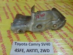 Защита выпускного коллектора Toyota Camry SV40 Toyota Camry SV40