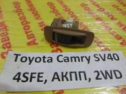 Кнопка стеклоподьемника задн. прав. Toyota Camry SV40 Toyota Camry SV40