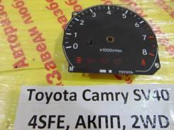 Тахометр Toyota Camry SV40 Toyota Camry SV40
