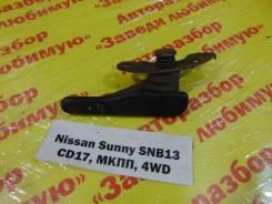 Ручка открывания бензобака Nissan Sunny SNB13 Nissan Sunny SNB13