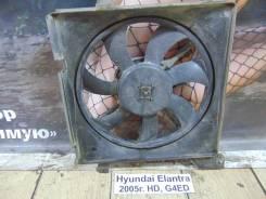 Вентилятор охлаждения радиатора Hyundai Elantra HD Hyundai Elantra HD 2005