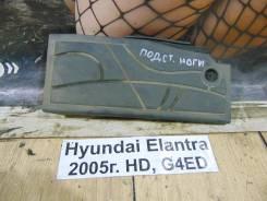 Подставка под ногу Hyundai Elantra HD Hyundai Elantra HD 2005