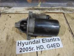 Стартер Hyundai Elantra HD Hyundai Elantra HD 2005