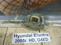 Опора амортизатора задн. лев. Hyundai Elantra HD Hyundai Elantra HD 2005