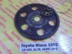 Маховик Toyota Hiace LH100 Toyota Hiace LH100 1992