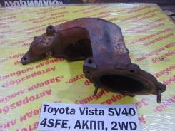 Выпускной коллектор Toyota Vista SV40 Toyota Vista SV40 1996