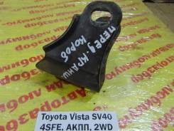 Кронштейн опоры двигателя Toyota Vista SV40 Toyota Vista SV40 1996