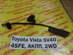 Педаль акселератора Toyota Vista SV40 Toyota Vista SV40 1996