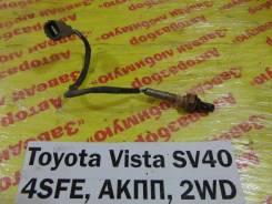 Датчик кислородный Toyota Vista SV40 Toyota Vista SV40 1996