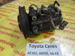 Компрессор кондиционера Toyota Corolla Ceres AE101 Toyota Corolla Ceres AE101