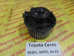 Моторчик печки Toyota Corolla Ceres AE101 Toyota Corolla Ceres AE101