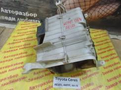 Корпус отопителя Toyota Corolla Ceres AE101 Toyota Corolla Ceres AE101