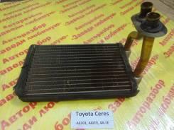 Радиатор отопителя Toyota Corolla Ceres AE101 Toyota Corolla Ceres AE101