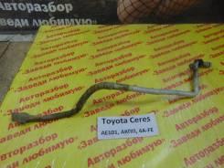 Трубка кондиционера Toyota Corolla Ceres AE101 Toyota Corolla Ceres AE101