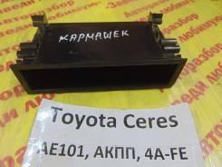 Карман Toyota Corolla Ceres AE101 Toyota Corolla Ceres AE101