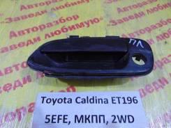 Ручка двери наружная Toyota Caldina ET196 Toyota Caldina ET196 1997, левая передняя