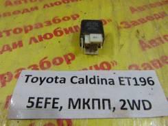 Реле Toyota Caldina ET196 Toyota Caldina ET196 1997
