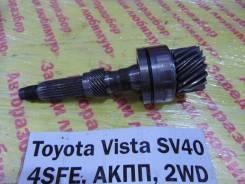 Главная пара акпп Toyota Vista SV40 Toyota Vista SV40 1996
