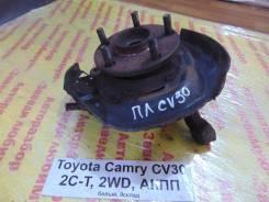 Ступица перед. лев. Toyota Camry CV30 Toyota Camry CV30