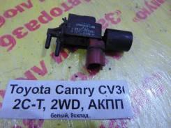 Клапан вакуумный Toyota Camry CV30 Toyota Camry CV30