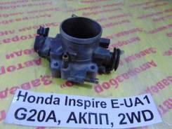 Заслонка дроссельная механическая Honda Inspire UA1 Honda Inspire UA1 1996