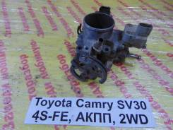 Заслонка дроссельная механическая Toyota Camry SV30 Toyota Camry SV30