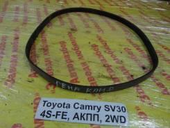 Ремень генератора Toyota Camry SV30 Toyota Camry SV30