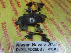 Зажим тормозной колодки Nissan Navara D40 Nissan Navara D40, передний