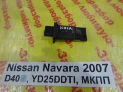 Датчик расхода воздуха Nissan Navara D40 Nissan Navara D40