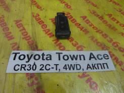 Кнопка включения 4wd Toyota Town-Ace Toyota Town-Ace