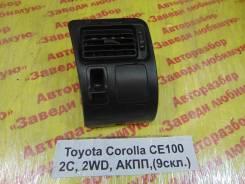 Решетка вентиляционная Toyota Corolla CE100 Toyota Corolla CE100