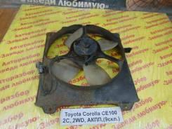 Вентилятор кондиционера Toyota Corolla CE100 Toyota Corolla CE100
