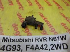 Клапан вакуумный Mitsubishi RVR N61W Mitsubishi RVR N61W
