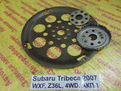 Маховик Subaru Tribeca Subaru Tribeca