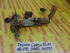 Топливный насос Toyota Corsa Toyota Corsa