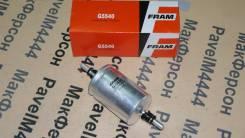 Фильтр топливный FRAM очень много моделей