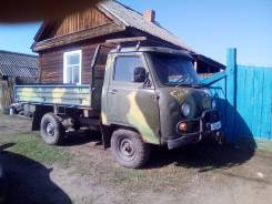 УАЗ, 1972