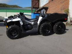 BRP Can-Am Outlander MAX 6х6 1000 ХТ PURE MAGNESIUM METALLIC (2019), 2019